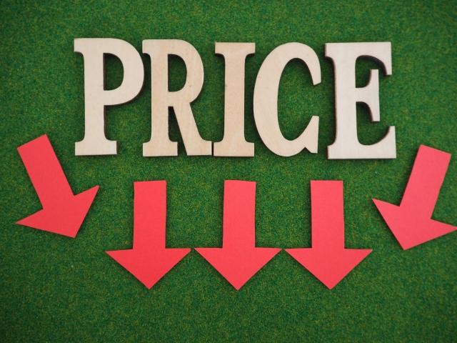 パーキング看板を安い価格で注文するためのコツ